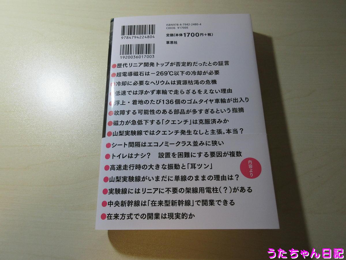 f:id:utachan0831:20210527134856j:plain