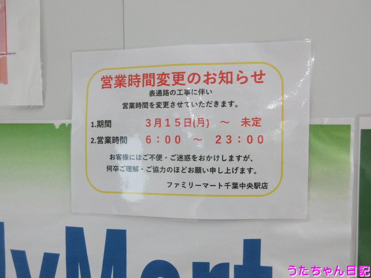 f:id:utachan0831:20210605200937j:plain