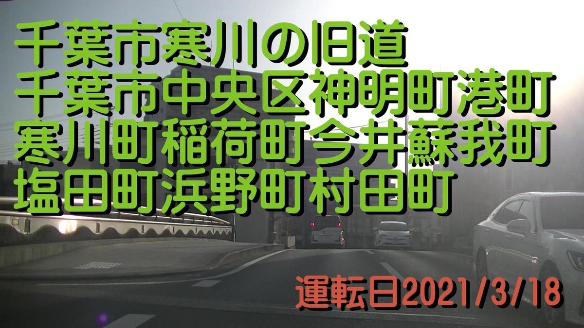 f:id:utachan0831:20210617091912j:plain