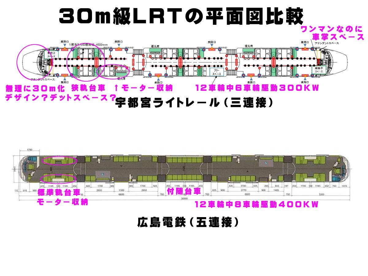 f:id:utachan0831:20210624112422j:plain