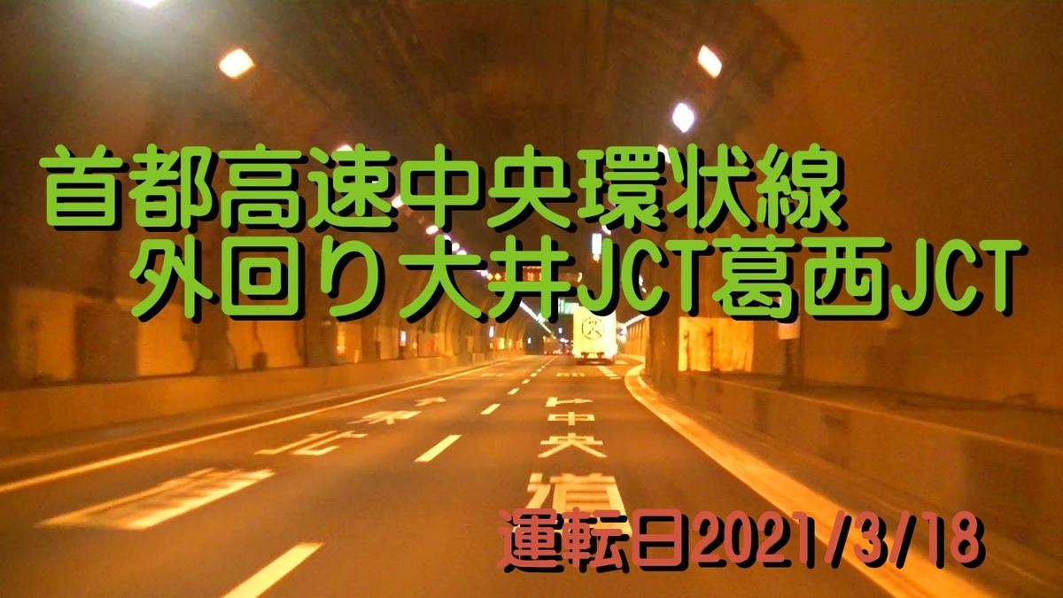 f:id:utachan0831:20210628143116j:plain