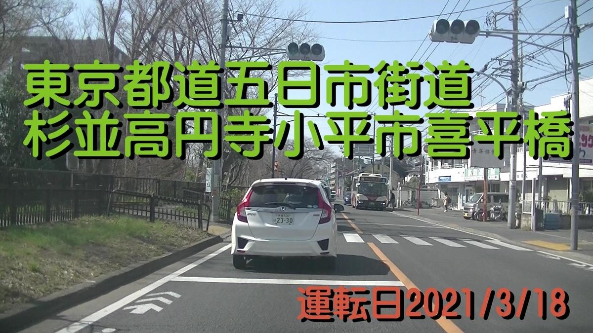 f:id:utachan0831:20210628204001j:plain