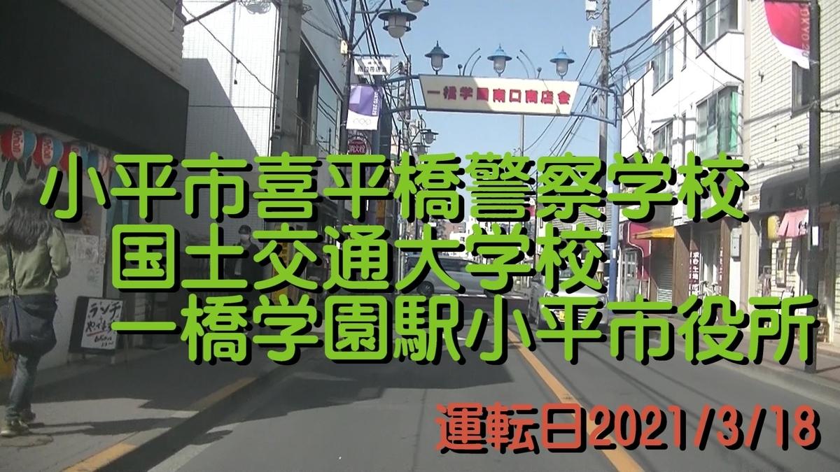 f:id:utachan0831:20210629120647j:plain