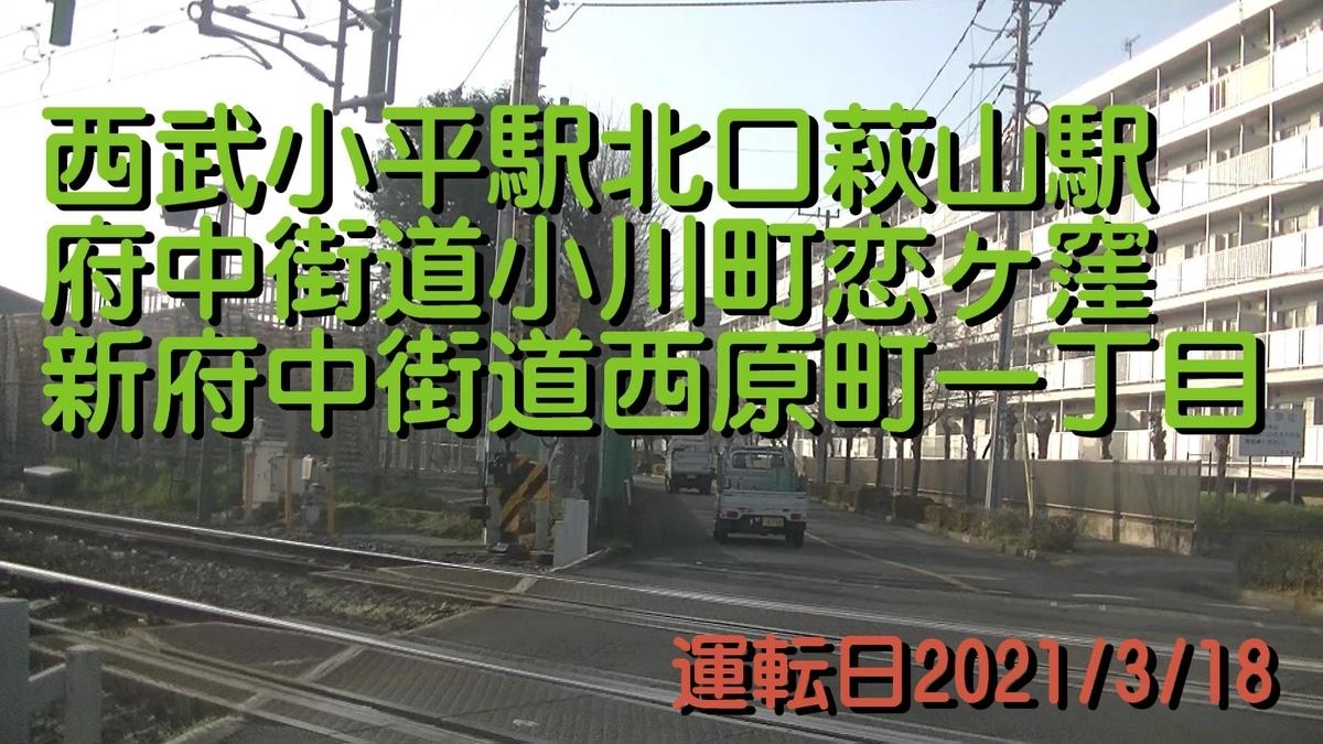 f:id:utachan0831:20210630202250j:plain