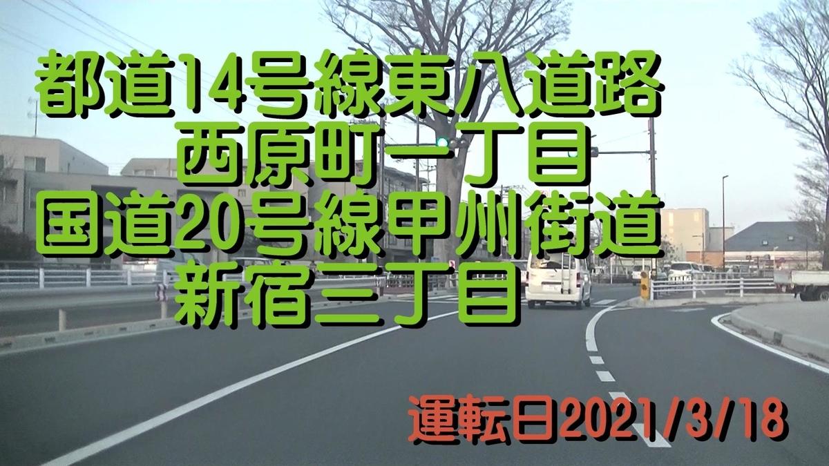 f:id:utachan0831:20210630202936j:plain