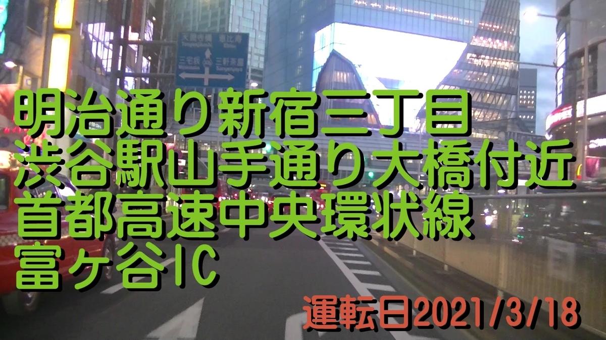 f:id:utachan0831:20210630203905j:plain