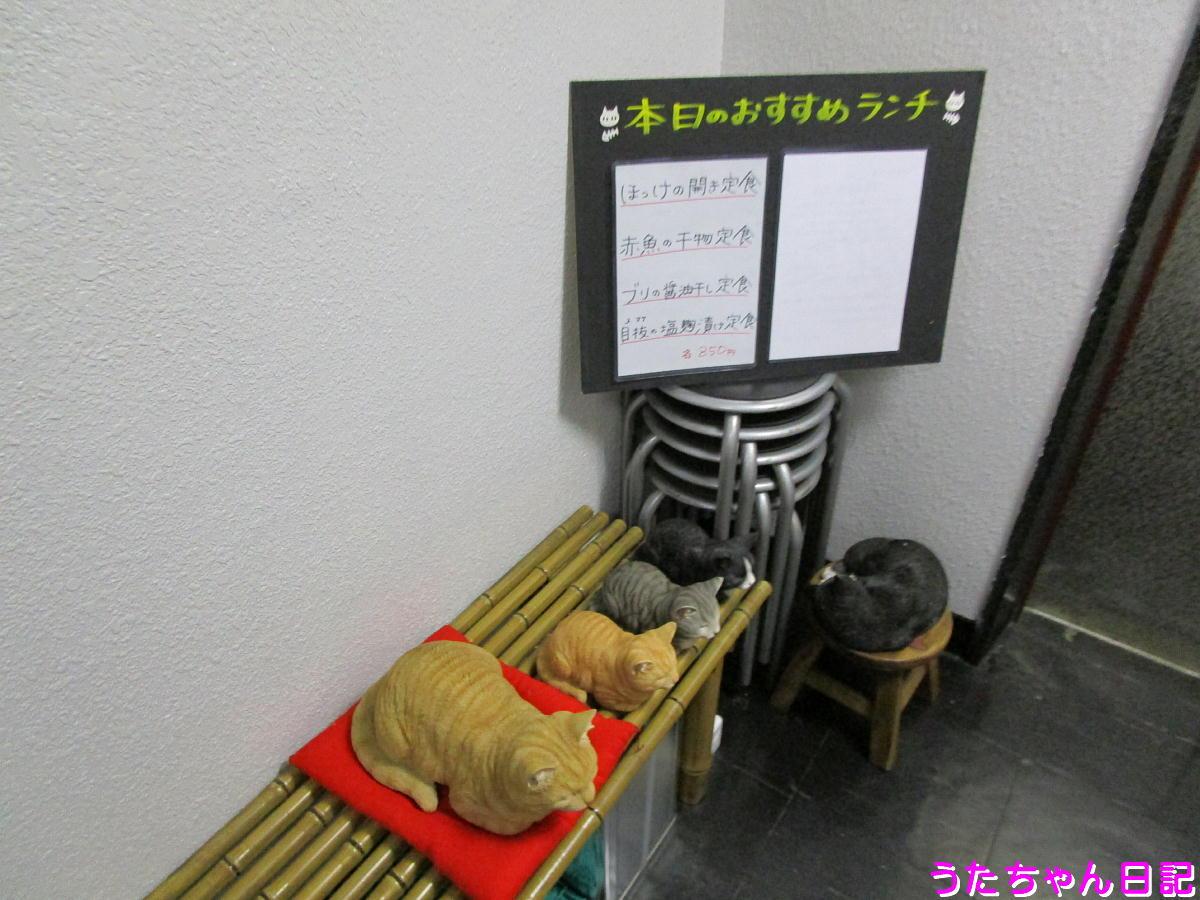 f:id:utachan0831:20210704000038j:plain