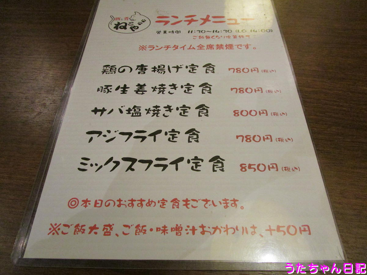 f:id:utachan0831:20210704000059j:plain