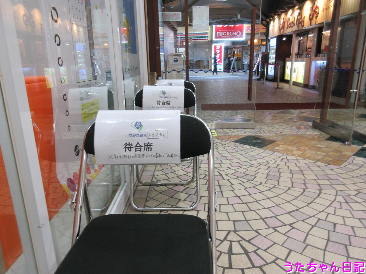 f:id:utachan0831:20210715032016j:plain