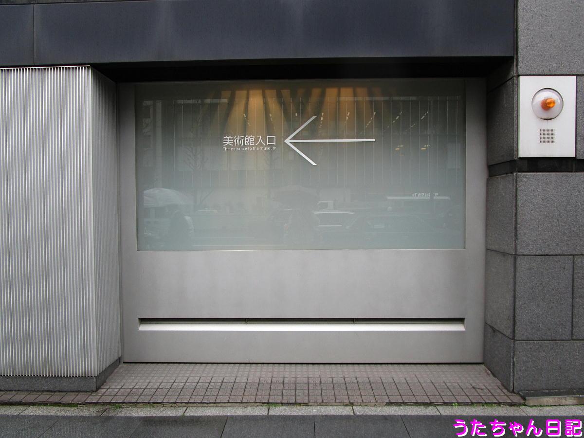 f:id:utachan0831:20210718220117j:plain