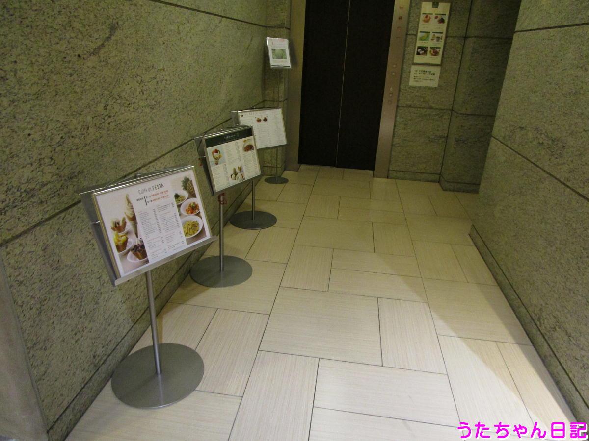 f:id:utachan0831:20210720061230j:plain