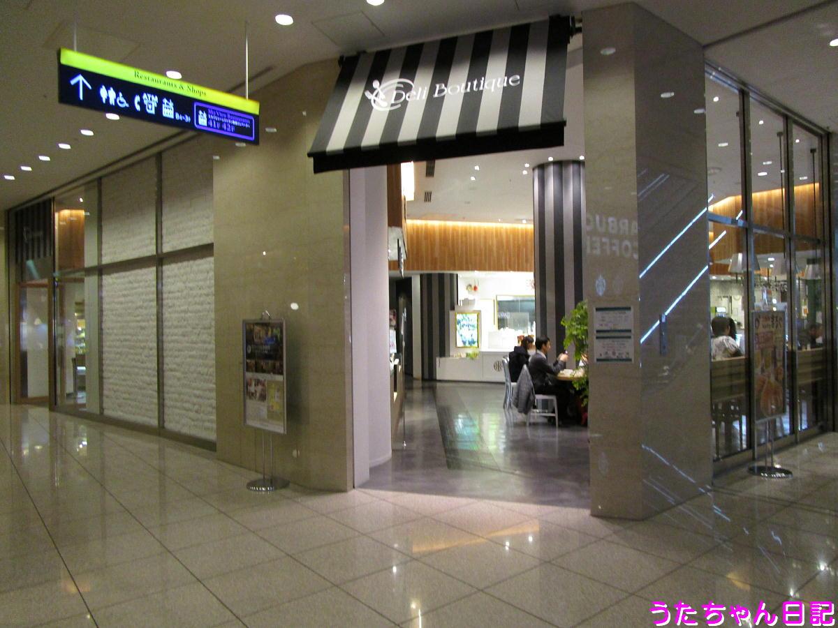 f:id:utachan0831:20210723112353j:plain
