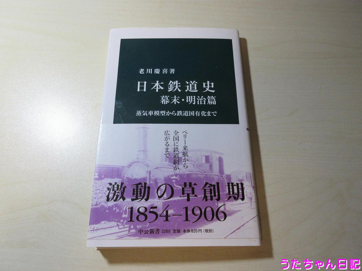f:id:utachan0831:20210731024555j:plain