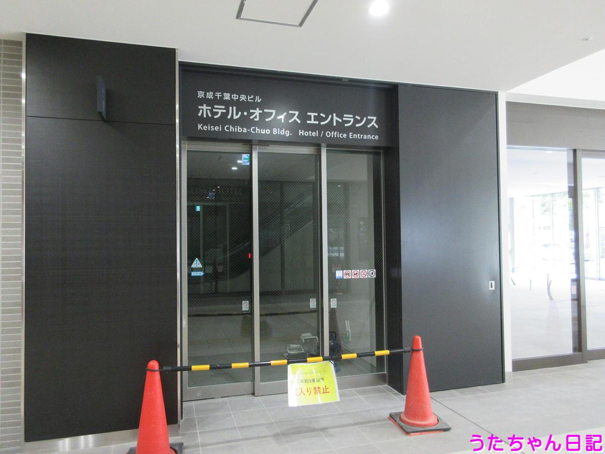 f:id:utachan0831:20210801201316j:plain
