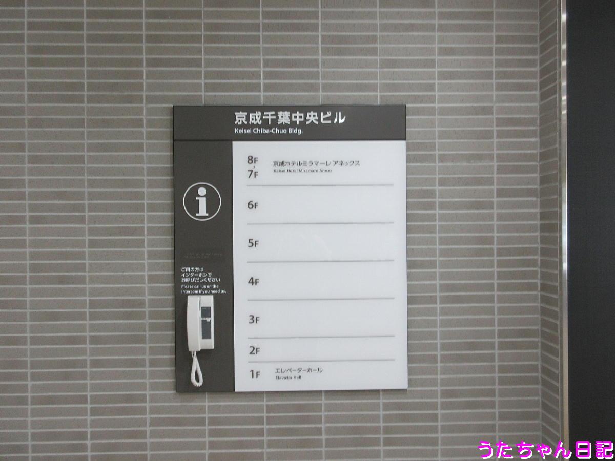 f:id:utachan0831:20210801201330j:plain