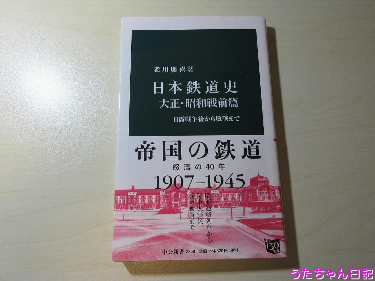 f:id:utachan0831:20210803021020j:plain
