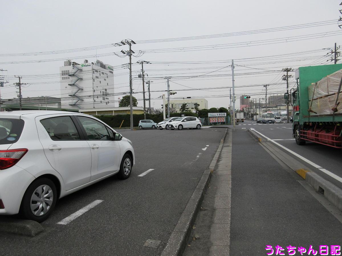f:id:utachan0831:20210806002616j:plain