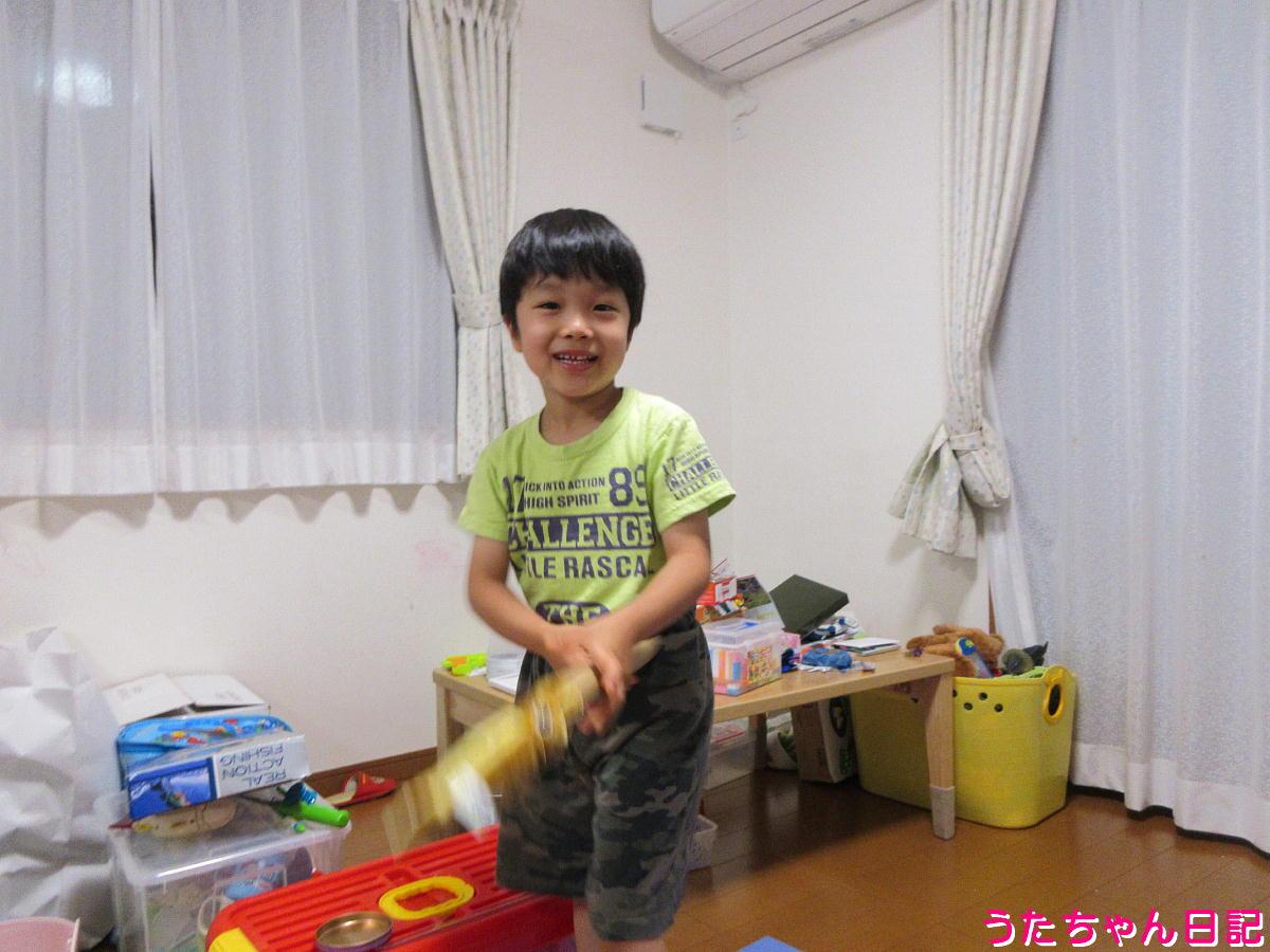 f:id:utachan0831:20210818101529j:plain