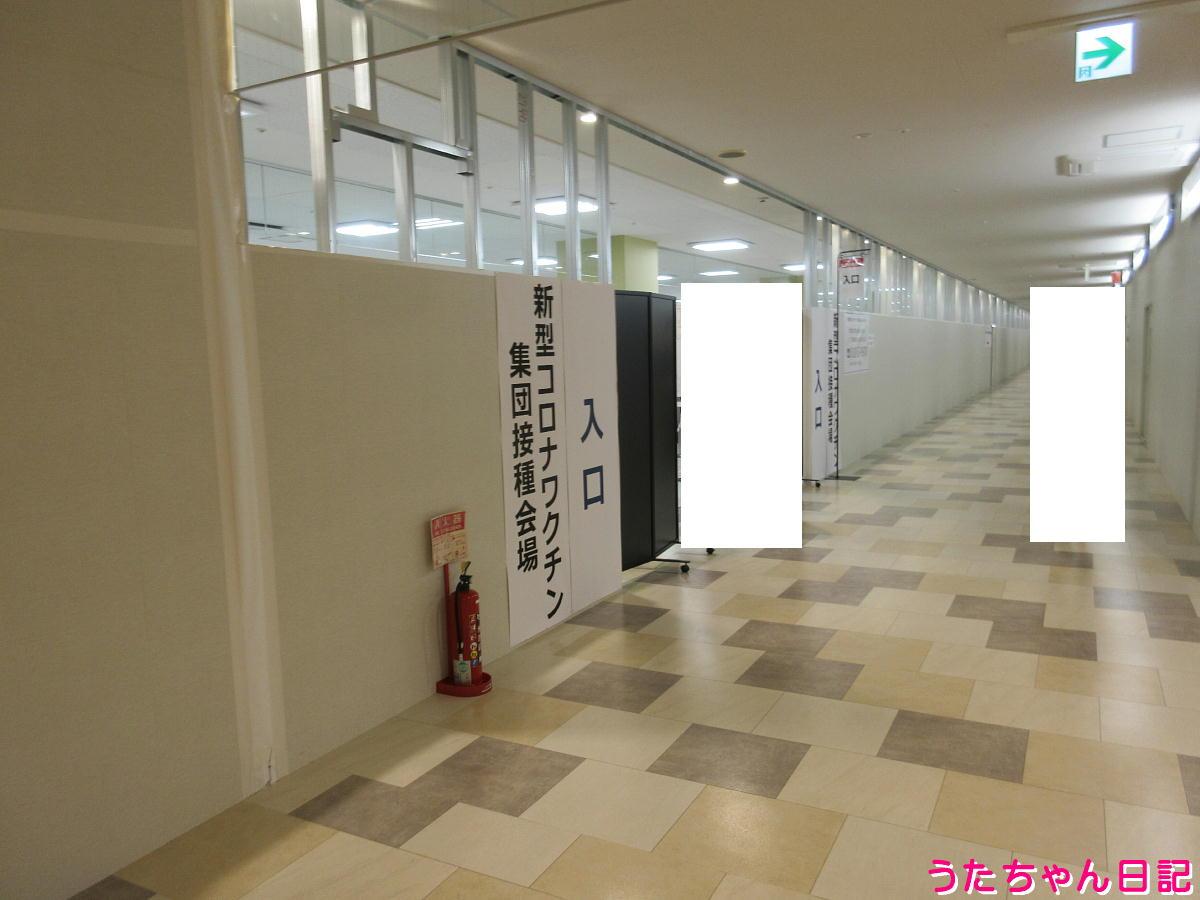 f:id:utachan0831:20210830012725j:plain