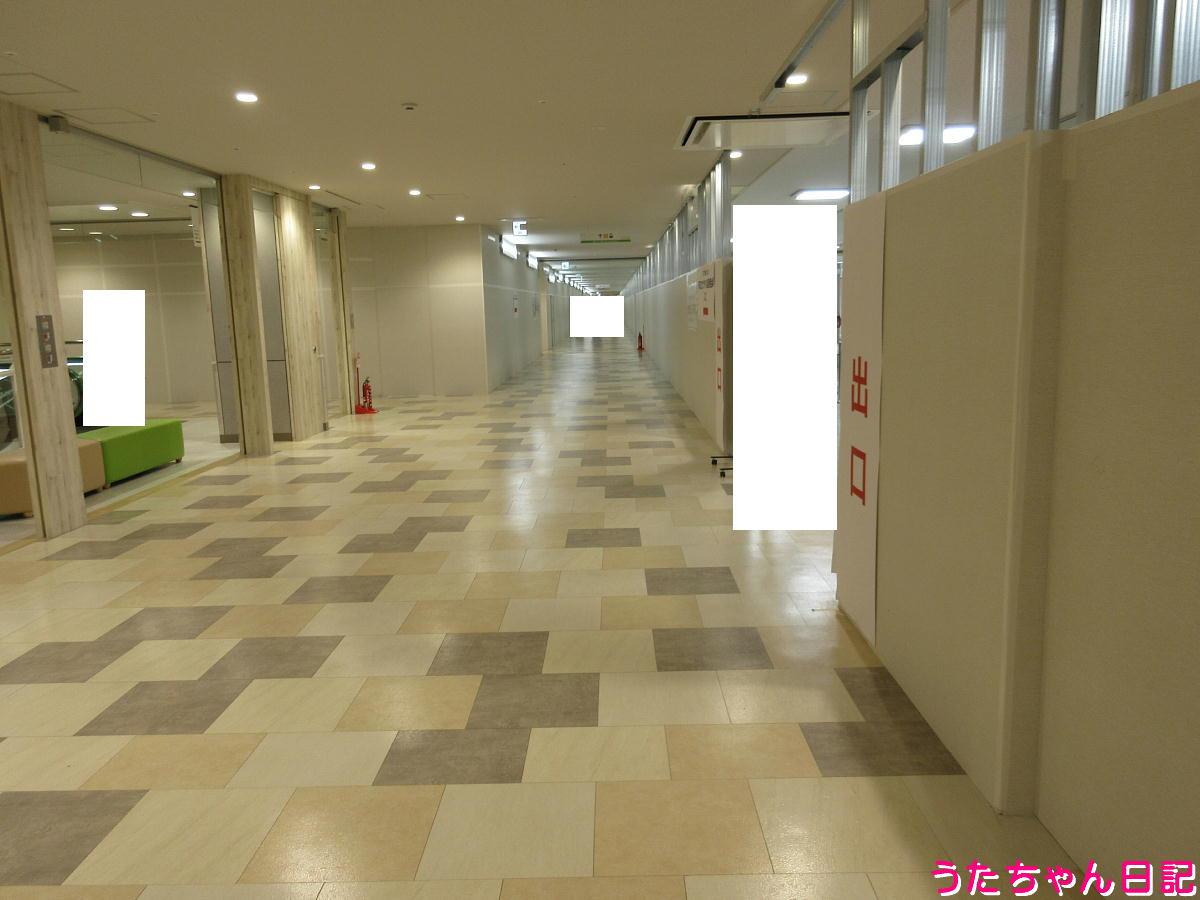 f:id:utachan0831:20210830012759j:plain