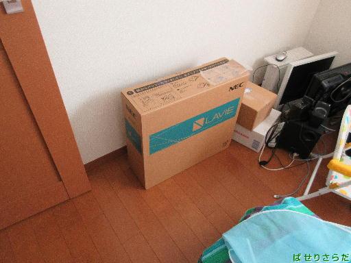 f:id:utachan0831:20210902055037j:plain