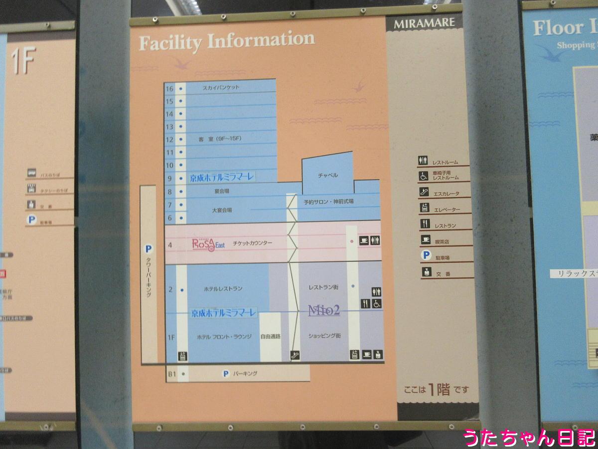 f:id:utachan0831:20210908225127j:plain