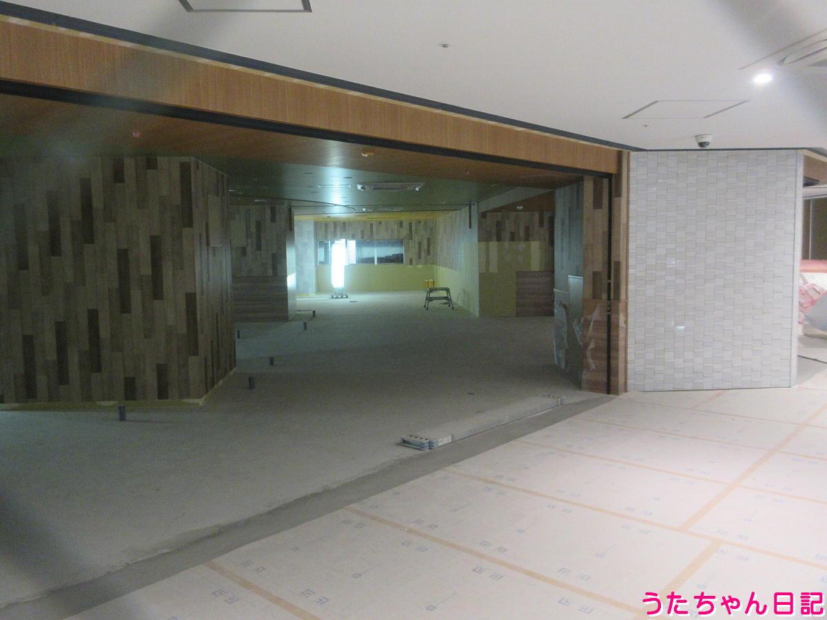 f:id:utachan0831:20210909232106j:plain