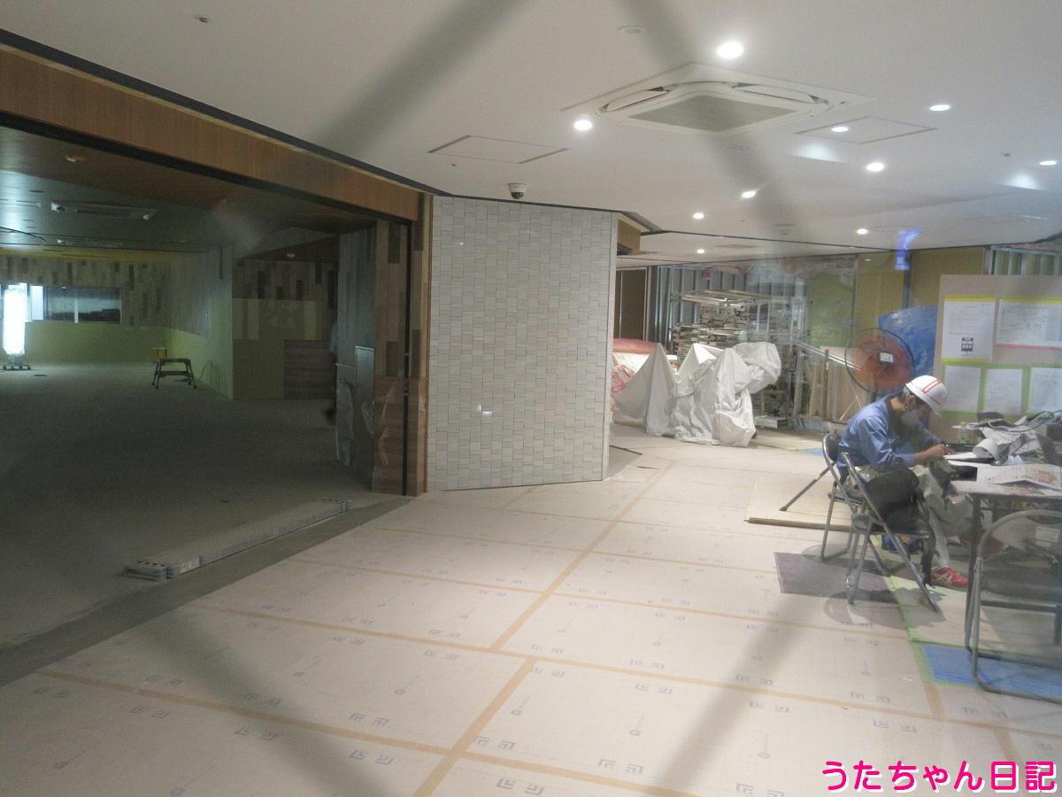 f:id:utachan0831:20210909232114j:plain