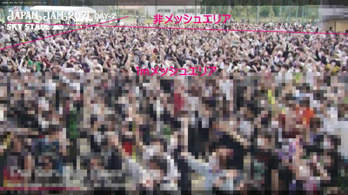 f:id:utachan0831:20210910231843j:plain