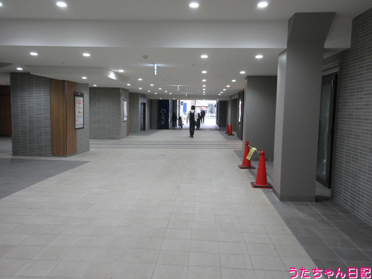 f:id:utachan0831:20210911132203j:plain