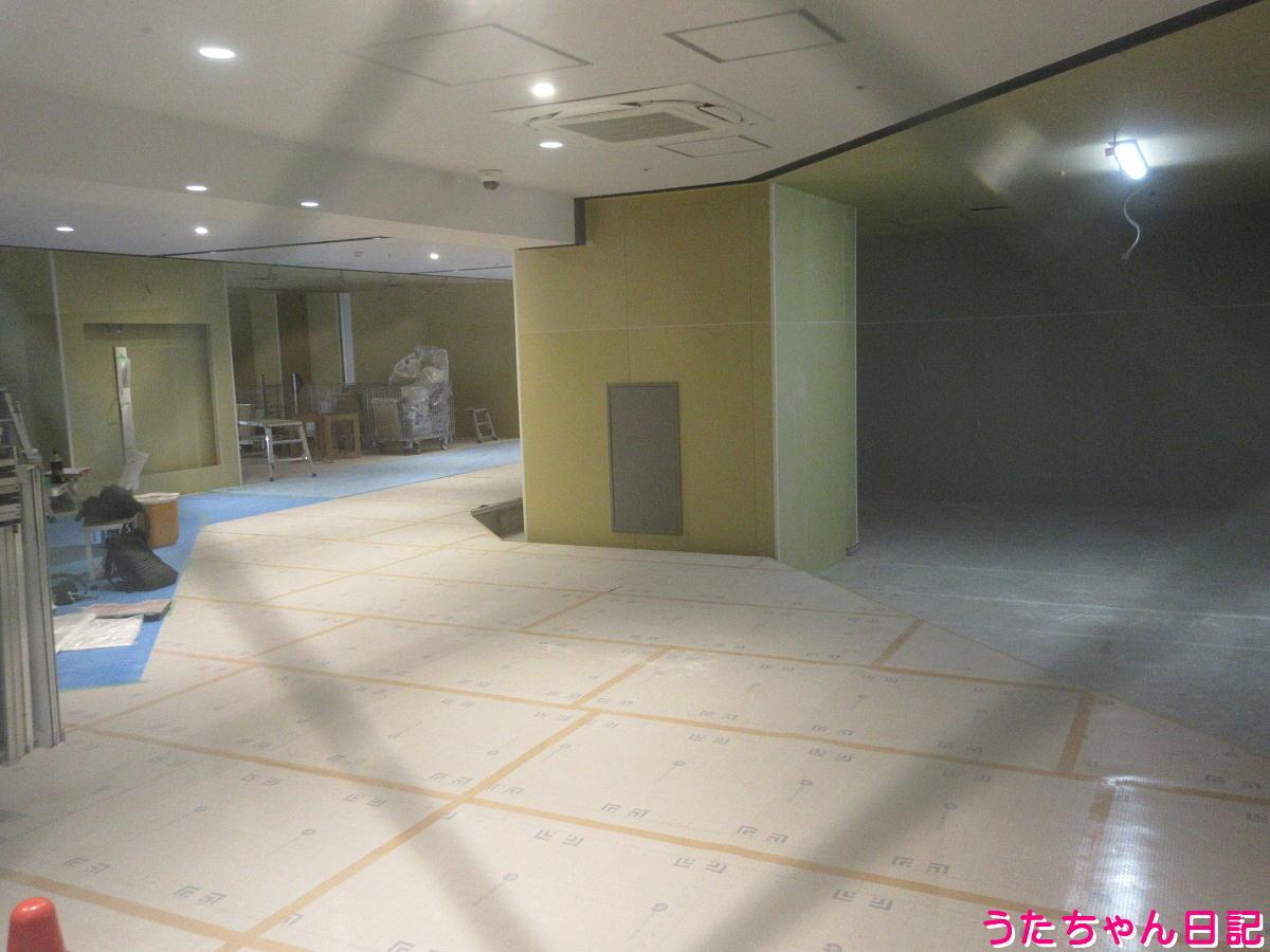 f:id:utachan0831:20210911132210j:plain