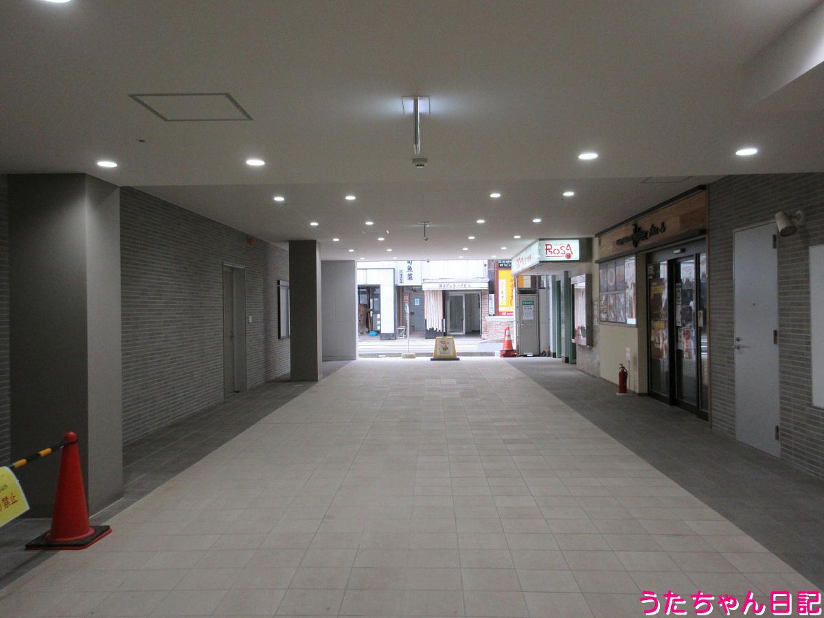 f:id:utachan0831:20210911132217j:plain