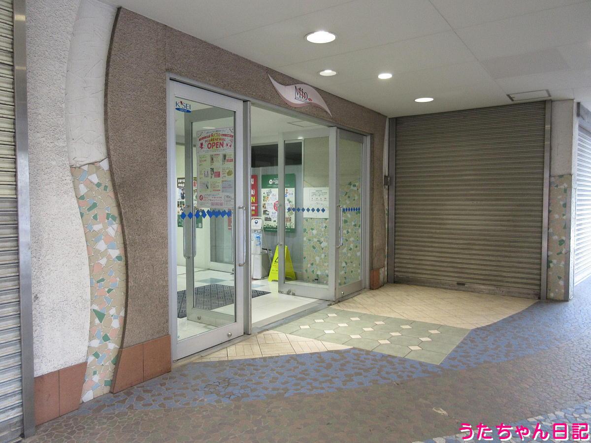 f:id:utachan0831:20210911132346j:plain