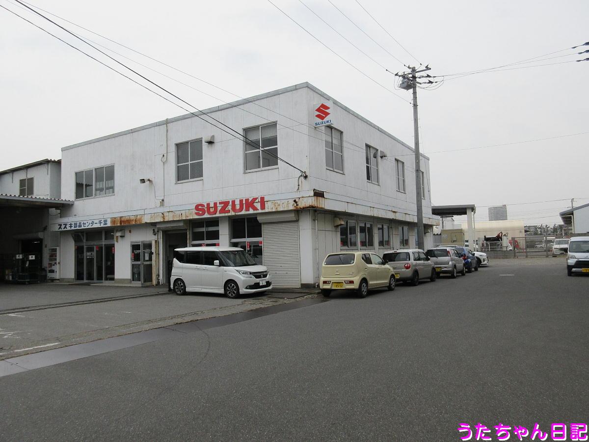 f:id:utachan0831:20210913202243j:plain