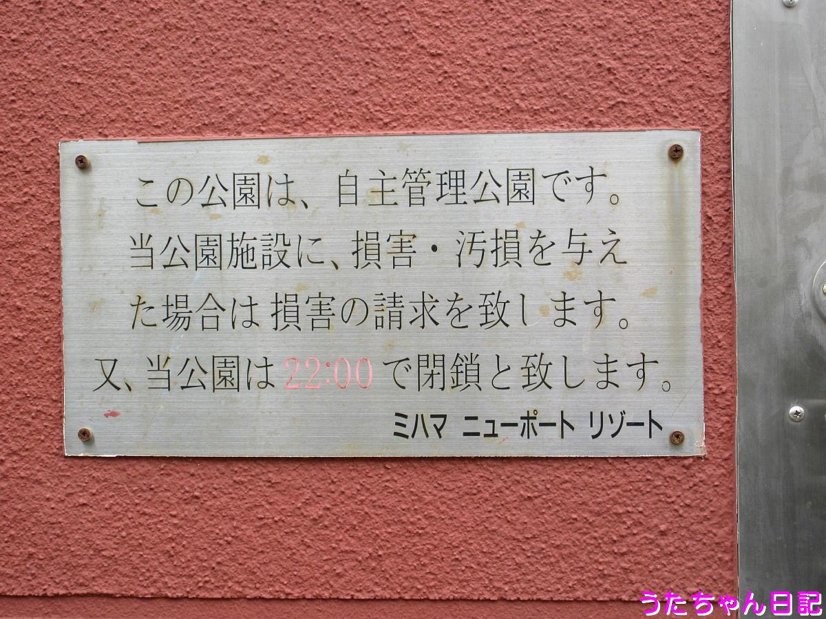 f:id:utachan0831:20210916213802j:plain