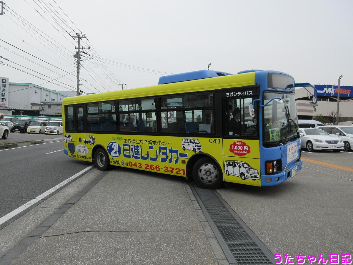 f:id:utachan0831:20210917084817j:plain