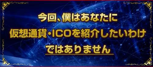 f:id:utadahikari:20180709010615j:plain