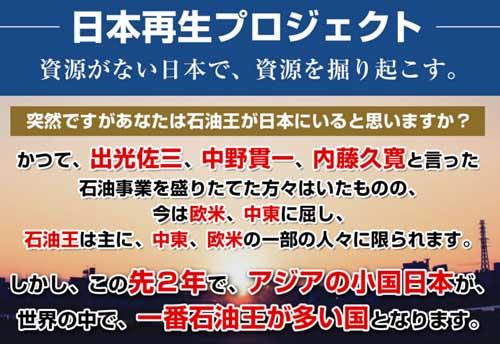 f:id:utadahikari:20180715220812j:plain