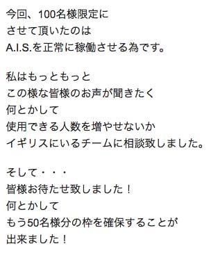 f:id:utadahikari:20180723021857j:plain