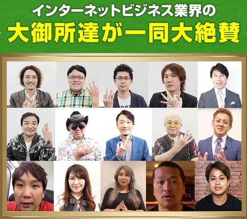 f:id:utadahikari:20180724172501j:plain