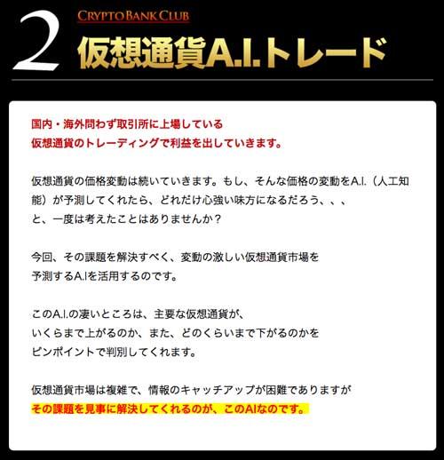 f:id:utadahikari:20180724182616j:plain