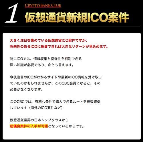 f:id:utadahikari:20180724182617j:plain
