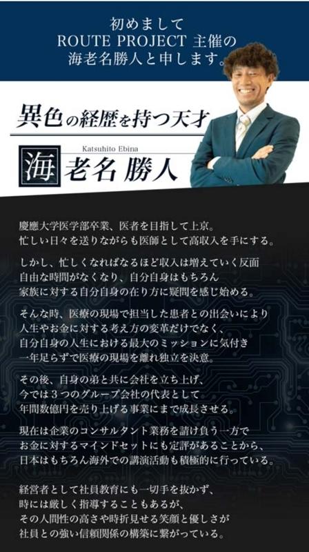 f:id:utadahikari:20180728121147j:plain