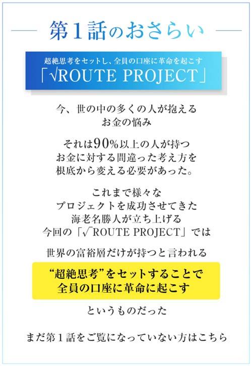 f:id:utadahikari:20180802062122j:plain