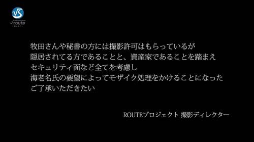 f:id:utadahikari:20180802064023j:plain