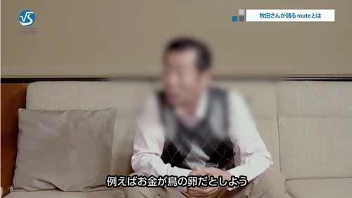 f:id:utadahikari:20180802064118j:plain