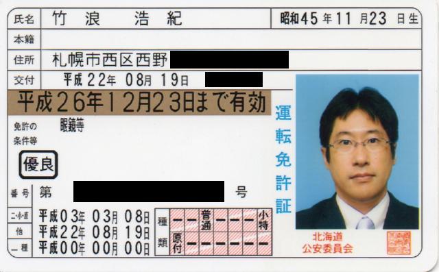 20100819194139