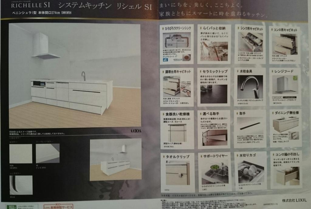 f:id:utaei:20160823235342j:plain