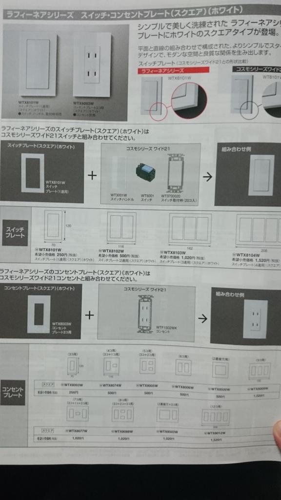 f:id:utaei:20160826082322j:plain