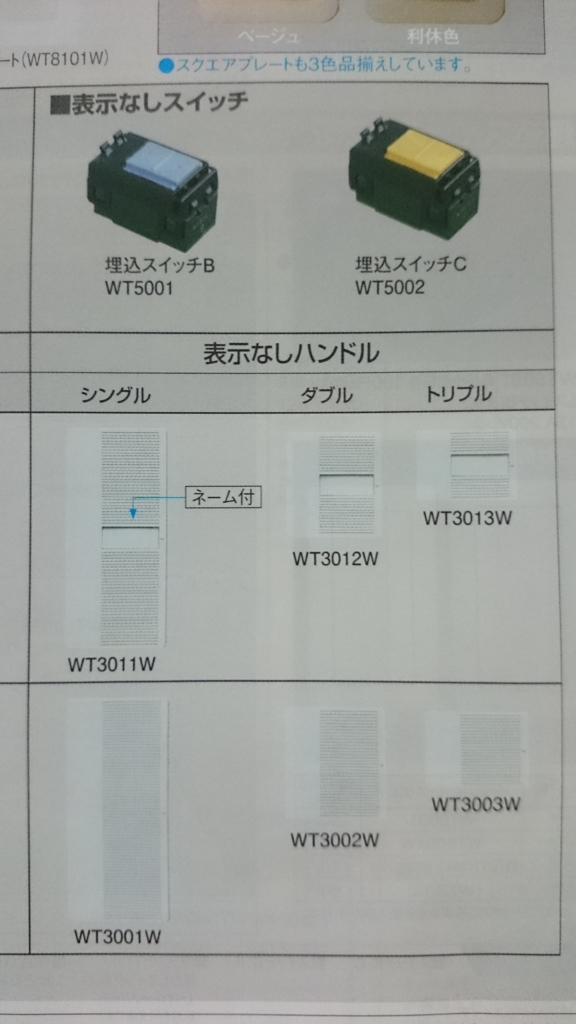 f:id:utaei:20160826082608j:plain